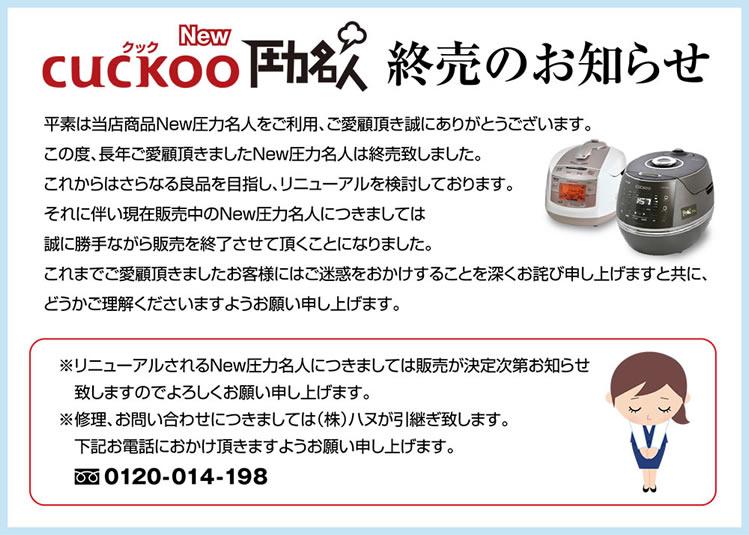 鍋 圧力 玄米 酵素 pro2